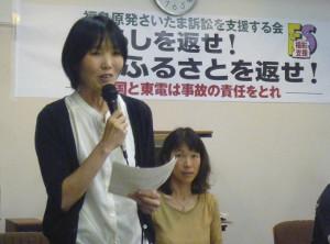 挨拶する北浦恵美・福島原発さいたま訴訟を支援する会代表