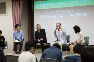 若者憲法集会で話す梓澤和幸氏と窪島誠一郎氏 世田谷区民会館