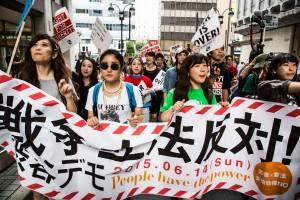 渋谷センター街で声をあげる若者たち 6月14日