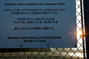 """""""日本国の法令による処罰の対象になりうる。""""って書いてあるが、日本の警察に、アメリカでアメリカ人の持ち物を汚しても、処罰する権利は無い。"""