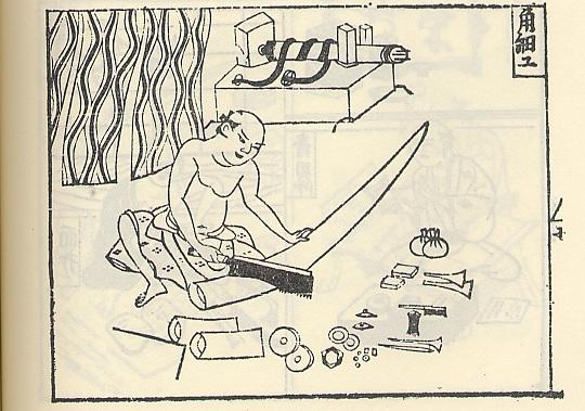 """図1:江戸時代の職人が象牙を扱っている様子。手前右上に三味線の撥が見られる©人倫訓蒙図彙P178""""角細工"""""""