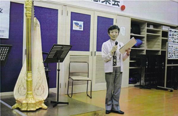 矯風会コンサート(1)